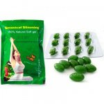 Капсулы Botanical Slimming