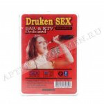 Druken Sex BAR & KTV Dedicated